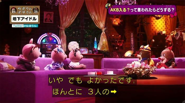 ねほりん 地下アイドル後編のキャプ491