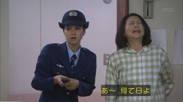 監獄のお姫さま 6話のキャプ104