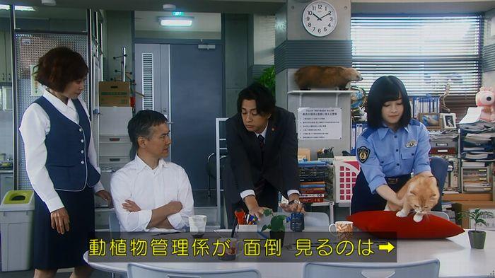 いきもの係 2話のキャプ81