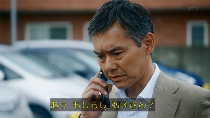 いきもの係 2話のキャプ592