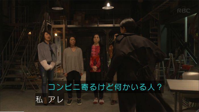 監獄のお姫さま 6話のキャプ200
