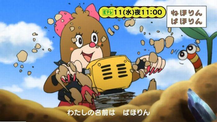 ねほりんぱほりんのキャプ468