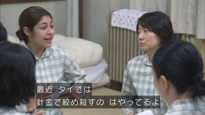 監獄のお姫さま 7話のキャプ172