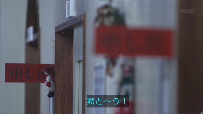 監獄のお姫さま 5話のキャプ588