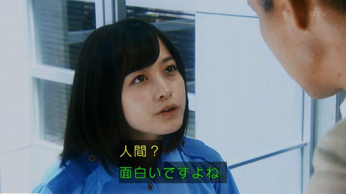 警視庁いきもの係 最終話のキャプ838