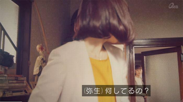 家政婦のミタゾノ 5話のキャプ804