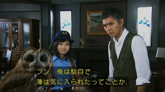 警視庁いきもの係 8話のキャプ193