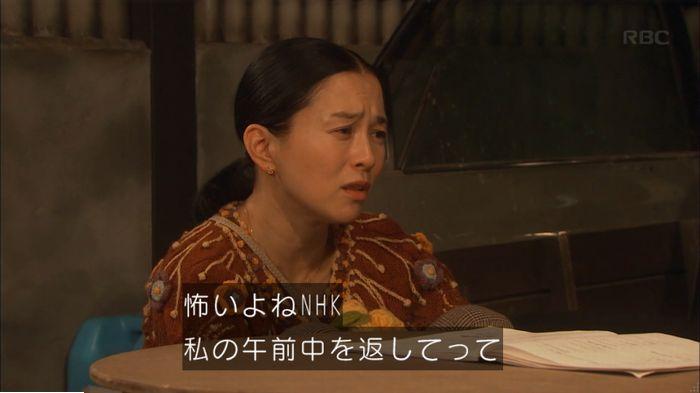 監獄のお姫さま 7話のキャプ229