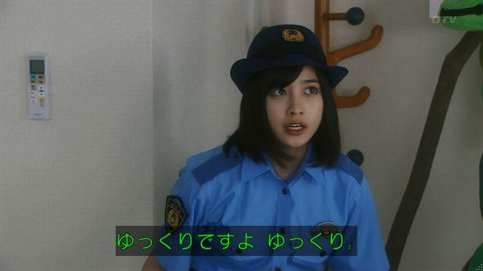 いきもの係 5話のキャプ212