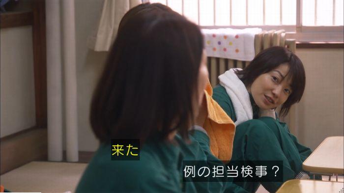 監獄のお姫さま 6話のキャプ286