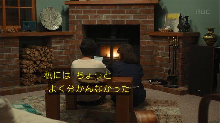 カルテット 7話のキャプ796