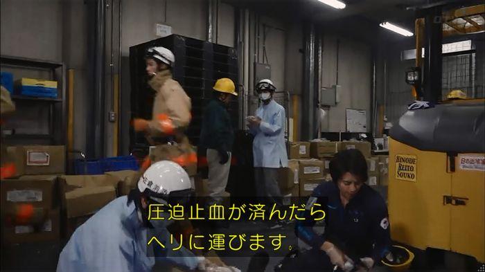 コード・ブルー6話のキャプ177