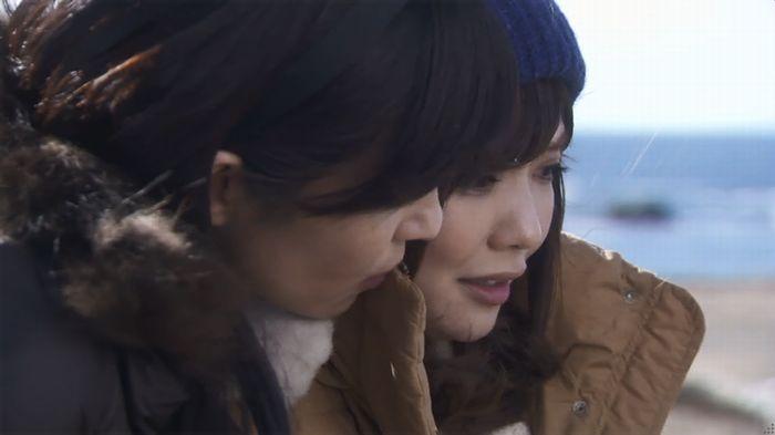 奪い愛 4話のキャプ304