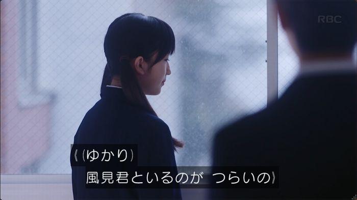 逃げ恥 8話のキャプ582