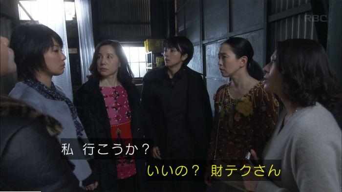監獄のお姫さま 最終話のキャプ286
