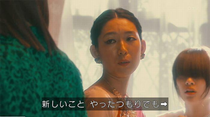 海月姫7話のキャプ396
