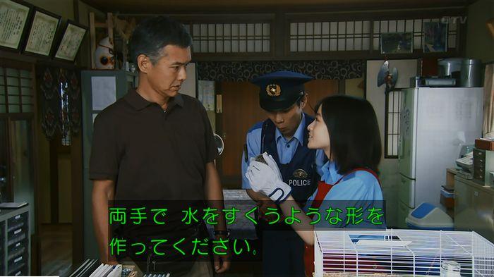 警視庁いきもの係 9話のキャプ170
