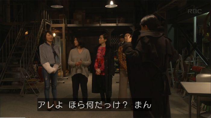 監獄のお姫さま 6話のキャプ201