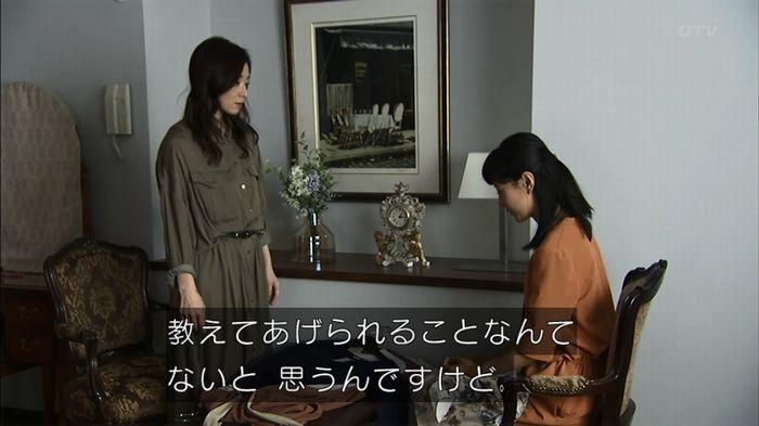 ウツボカズラの夢4話のキャプ140