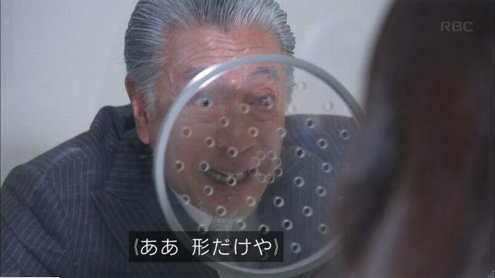 監獄のお姫さま 4話のキャプ319