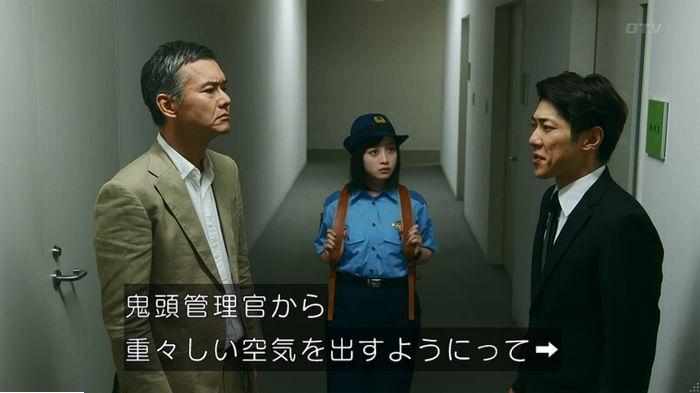 警視庁いきもの係 最終話のキャプ92