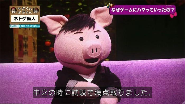 ねほりんネトゲ廃人のキャプ282