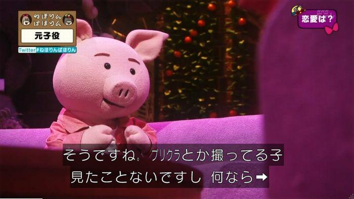 ねほりん元子役のキャプ274