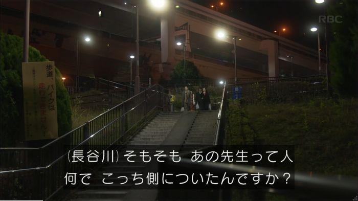 監獄のお姫さま 8話のキャプ54