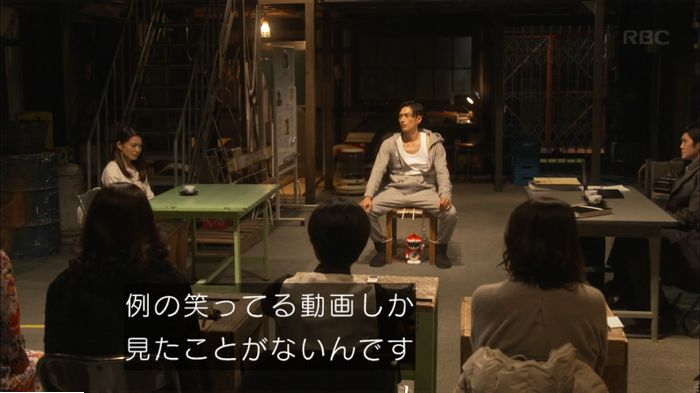 監獄のお姫さま 9話のキャプ581
