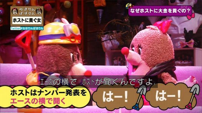 ねほりんぱほりんのキャプ306