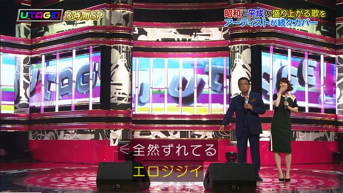 コード・ブルー9話のキャプ41