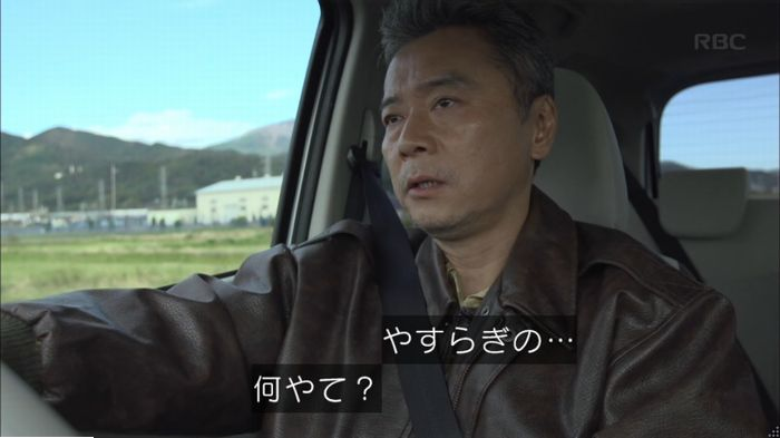 監獄のお姫さま 8話のキャプ250