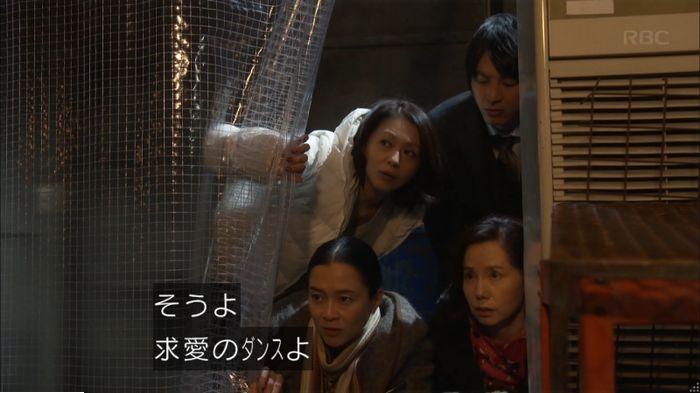 監獄のお姫さま 8話のキャプ362