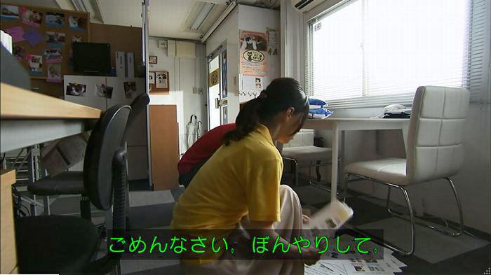 ウツボカズラの夢7話のキャプ346