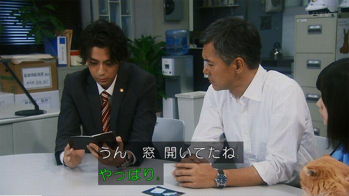 警視庁いきもの係 9話のキャプ665