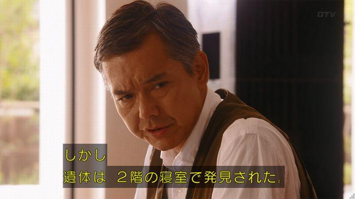 いきもの係 5話のキャプ551
