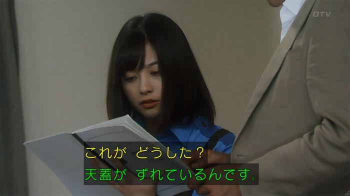 いきもの係 3話のキャプ246