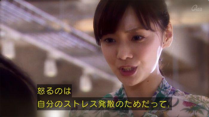 奪い愛 3話のキャプ46