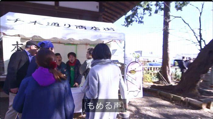 逃げ恥 最終話のキャプ129