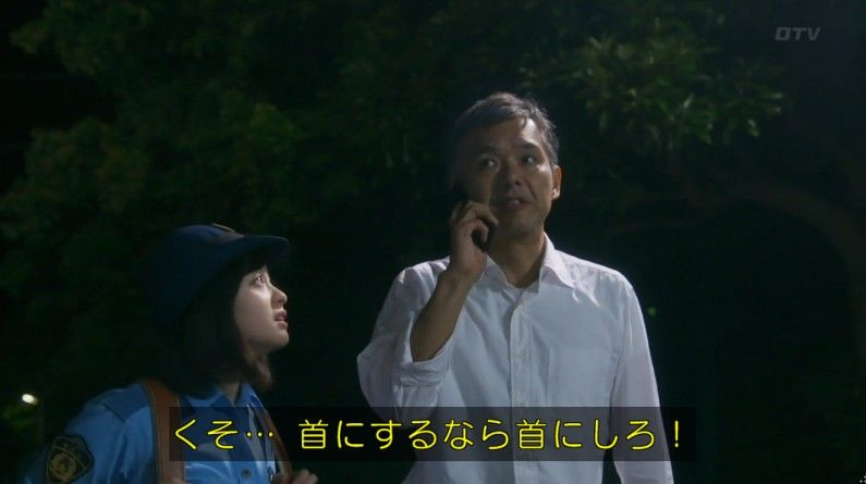 いきもの係 4話のキャプ669
