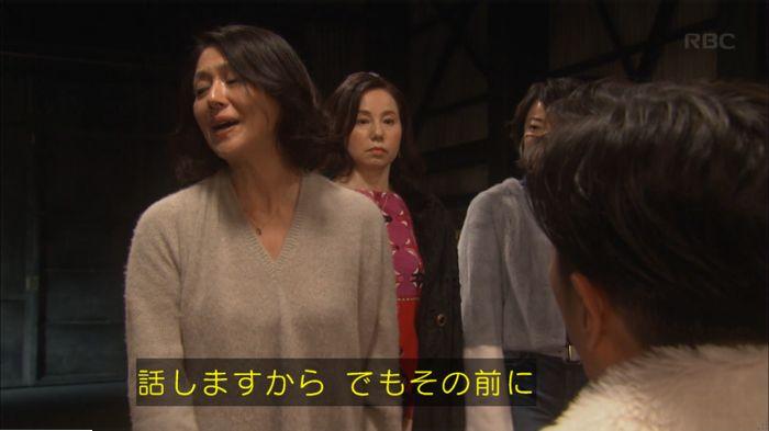 監獄のお姫さま 2話のキャプ199