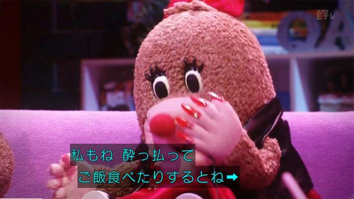 ねほりんぱほりんのキャプ478
