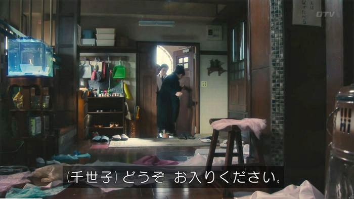 海月姫7話のキャプ693