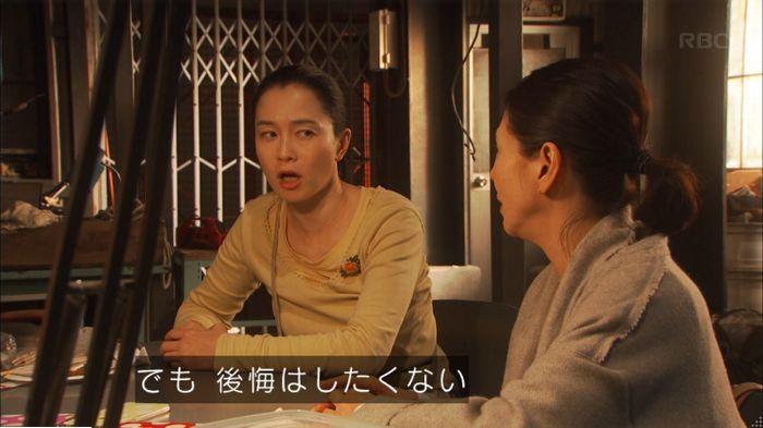 監獄のお姫さま 9話のキャプ420