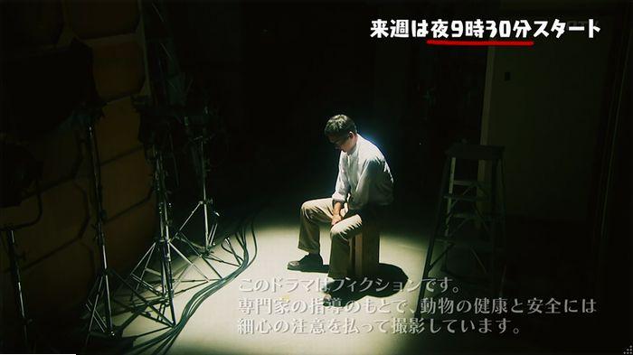 警視庁いきもの係 9話のキャプ837