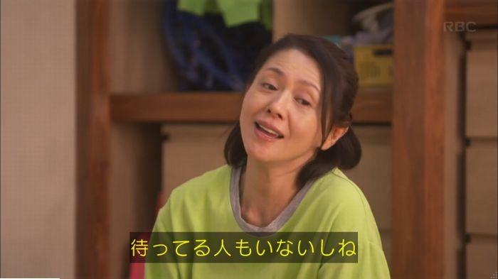 監獄のお姫さま 6話のキャプ620