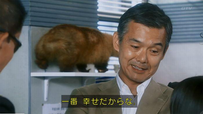 警視庁いきもの係 最終話のキャプ819