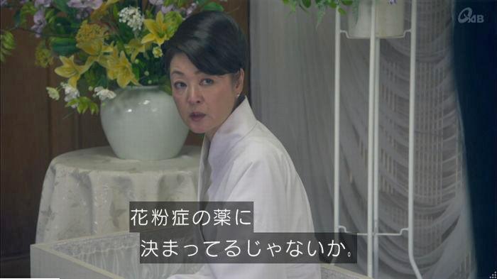 家政夫のミタゾノ4話のキャプ658