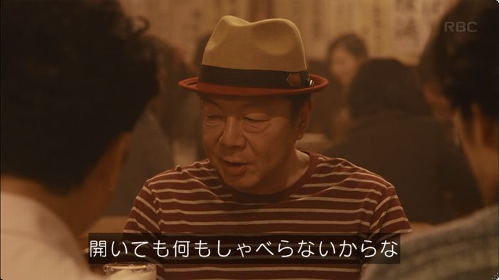 逃げ恥 8話のキャプ453