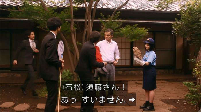 警視庁いきもの係 8話のキャプ611